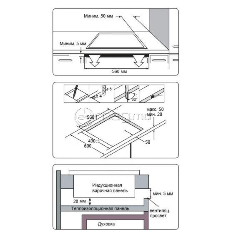 SAMSUNG NZ64H37070K/WT inductie