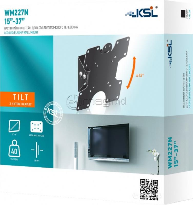 """KSL WM227N 13""""-37"""" pe perete"""
