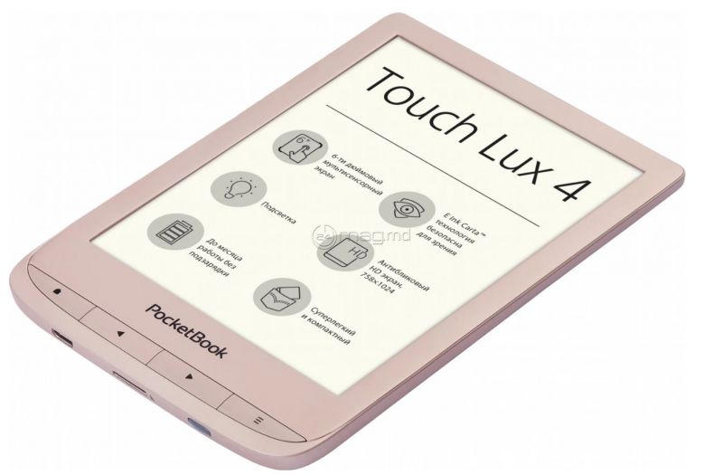 "POCKETBOOK 627 GIFT EDITION E-Ink 6"""