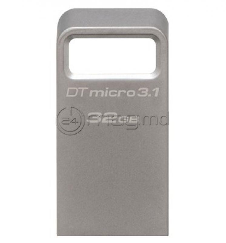 KINGSTON DTMC3 128 Gb