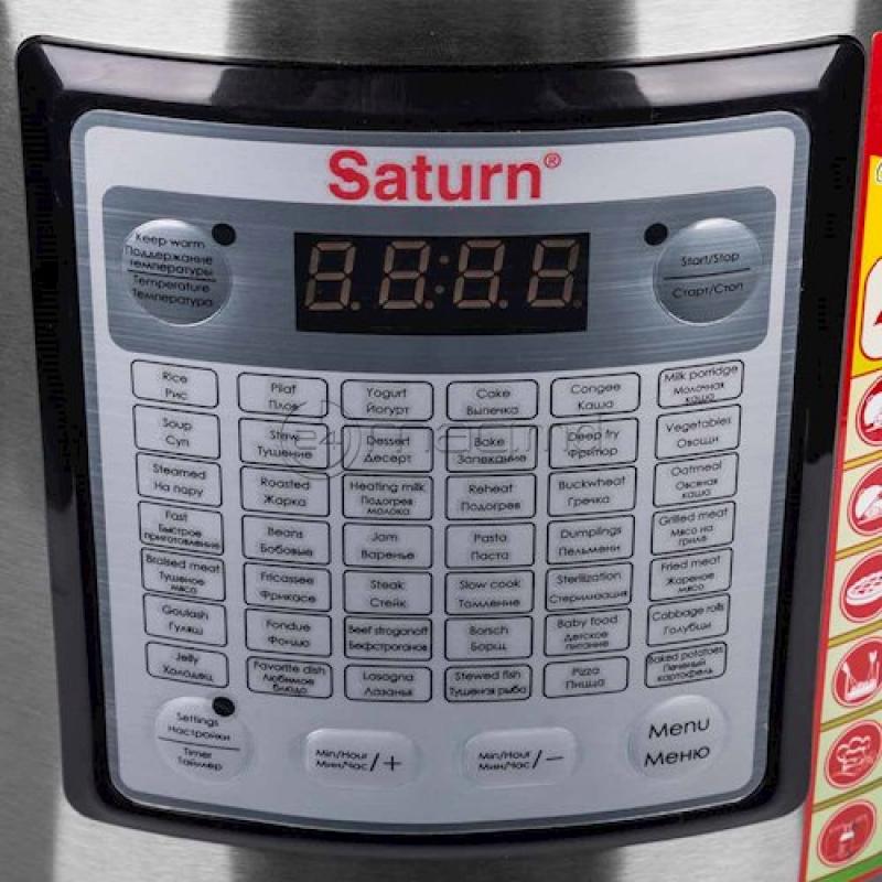 SATURN ST-MC9204 5l