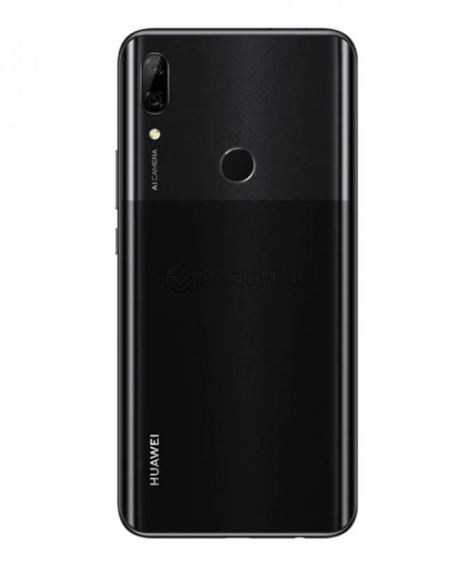 HUAWEI P SMART Z 64Gb Black