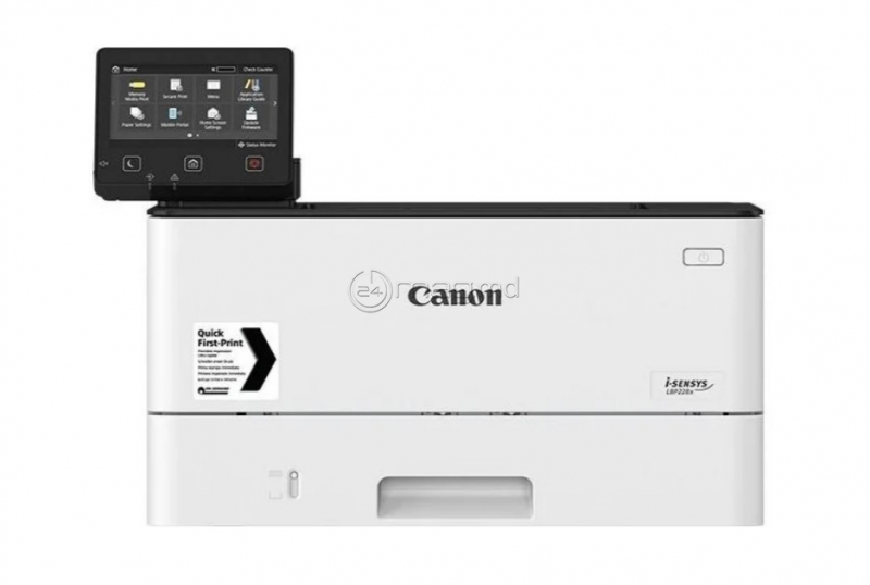 CANON I-SENSYS LBP228X Laser A4 Monocrom USB Wi-Fi Ethernet (RJ-45)