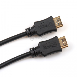 DIALOG HC-A0820 HDMI-HDMI 2m