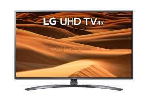 """LG 55UM7400PLB 55"""" Bluetooth smart TV"""