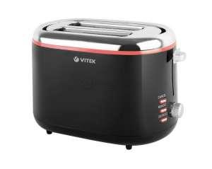VITEK VT-7163 850w