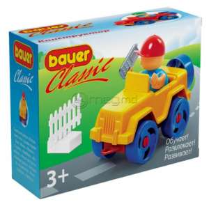BAUER CLASSIC 00692 plastic