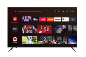"HAIER LE50K6700UG 50"" smart TV"