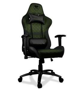 COUGAR ARMOR ONE Negru verde