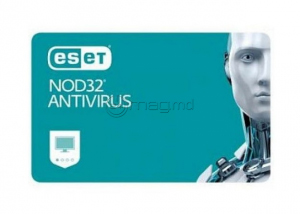 ESET NOD32 INTERNET SECURITY 1 an