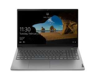 "LENOVO THINKBOOK 15 G2 ARE 8gb 15.6"" Grey 512 GB 4500U"