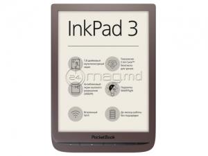 """POCKETBOOK 740 DARK BROWN 8 7.8"""" E-Ink"""