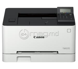 CANON I-SENSYS LBP623CDW Laser A4 Color USB Wi-Fi Ethernet (RJ-45)