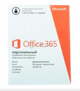 MICROSOFT OFICE365 PERSONAL 1 an rusa