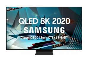 "SAMSUNG QE75Q800TAUXUA smart TV 75"" Bluetooth"