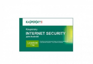 KASPERSKY INTERNET SECURITY 2014 1 an