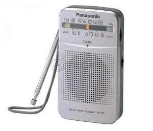PANASONIC RF-P50DEG-S portabil
