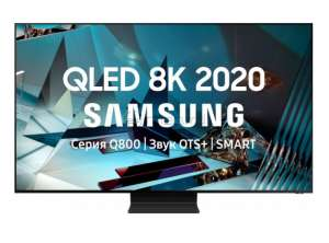 "SAMSUNG QE65Q800TAUXUA 65"" smart TV Bluetooth Tizen"