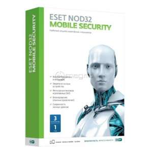 ESET NOD32 ANTIVIRUS 1 DT BASE 1 an