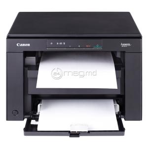 CANON I-SENSYS  MF3010 A4 USB Monocrom Laser