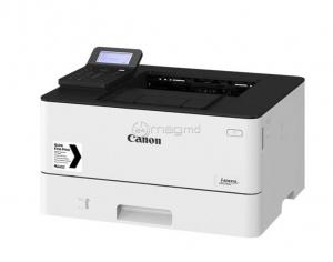 CANON I-SENSYS LBP226DW Laser A4 Monocrom USB Wi-Fi Ethernet (RJ-45)
