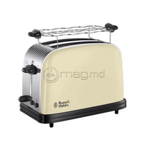 RUSSELL HOBBS 23334-56 1100 w