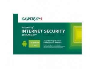 KASPERSKY INTERNET SECURITY 1 an