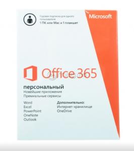 MICROSOFT OFFICE365 HOME 1 an rusa