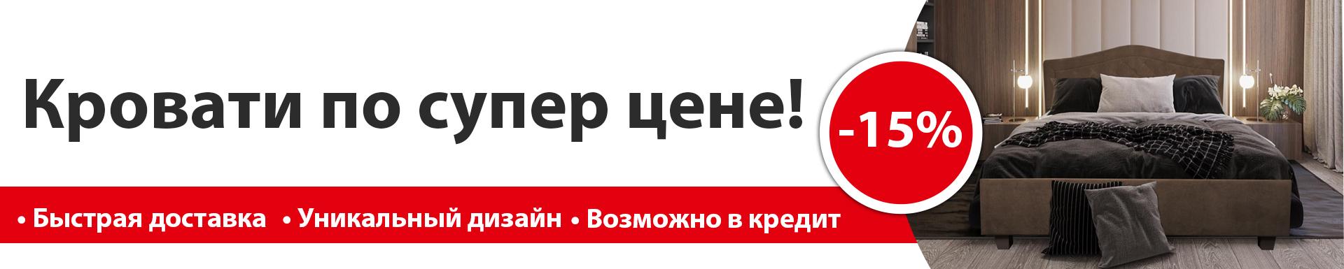 paturi_ru